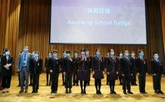 黑利伯瑞2020天津黑利伯瑞国际学校初中部入学典礼